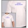 Автомобильные футболки с меняющейся надписью!